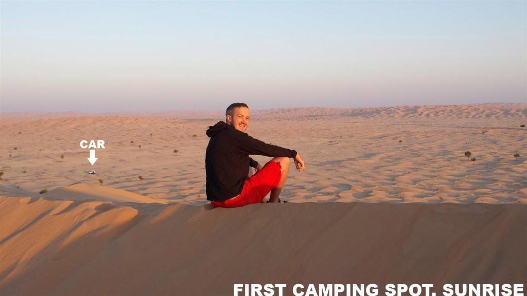 First Camp Spot